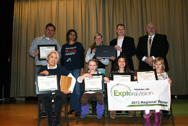 Three Evanston first graders won 2nd place nationally for their science project in the Toshiba/NSTA ExploraVision competition. The awards were announced earlier this week and the group will travel to Washington, D.C., in June.