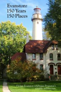 New book marks 150 years of Evanston architecture