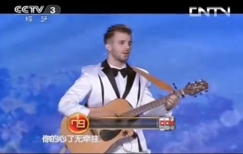 McCormick senior competes on singing show in China