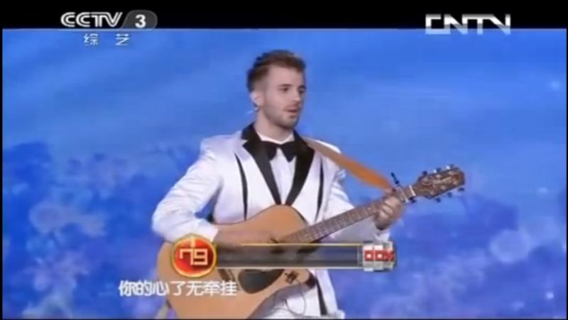 McCormick+senior+David+Harris+performs+on+%22Huan+Qiu+Shen+Qi+Xuan%2C%22+another+Chinese+TV+singing+competition+he+competed+in.+Harris+traveled+to+China+last+summer+with+the+hope+of+performing+in+and+winning+competitions+like+this+one.%0D%0A
