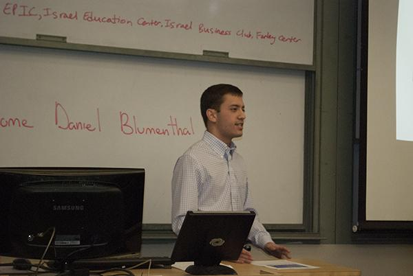 Israeli economic expert Daniel Blumenthal addresses students Thursday about entrepreneurial opportunities in Israel. The event was sponsored by the Israel Business Club.