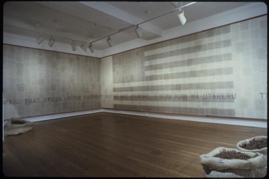 "Artist Kristine Aono's installation, ""Deru Kugi Wa Utareru,"" was on display at the Long Beach Museum of Art in 1992. The installation is part of a new Block Museum exhibit, ""If You Remember, I'll Remember,"" opening Saturday."