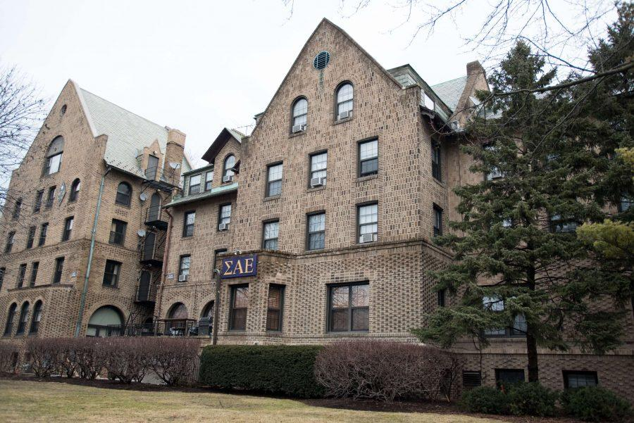 The University sent an announcement on Monday notifying students of a report alleging that four female students were possibly given date rape drugs — with two of the students believing they were sexually assaulted — at the Sigma Alpha Epsilon fraternity house in January.