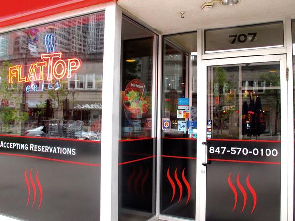 """Flat Top Grill, 707 Church St. Following Hurricane Harvey's destruction in Texas, Evanston businesses have organized a """"Dine and Donate"""" program at some restaurants, including Flat Top Grill, with proceeds going to support organizations assisting storm victims."""
