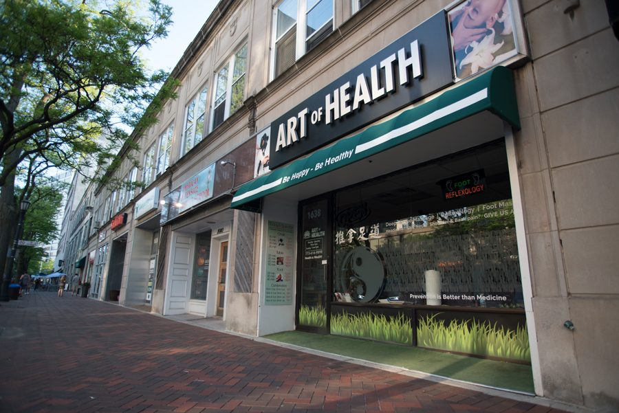 Art of Health spa, 1638 Orrington Ave. A Chicago man was sentenced to probation Thursday after he was found guilty of sexually abusing a women at the Evanston spa.