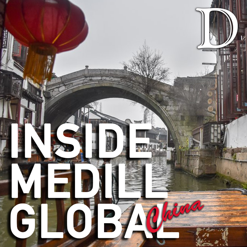 Medill sophomore talks school-hosted trip to Shanghai