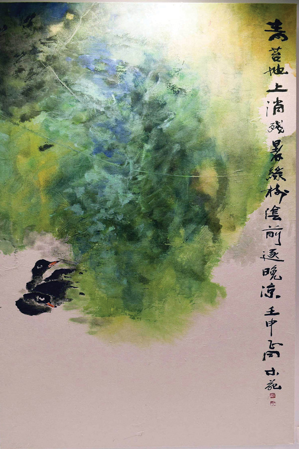 Korean artist Sub Soo Lim's ink brush paintings are displayed at Northwestern University Prosthetics-Orthotics Center. The facility showcases artwork in different media and styles on a rotating basis throughout the year.