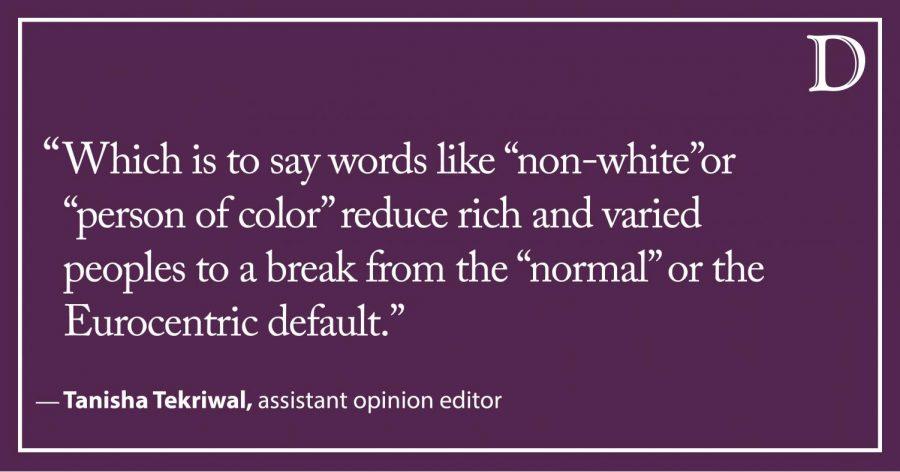 Tekriwal: The improbable language barrier