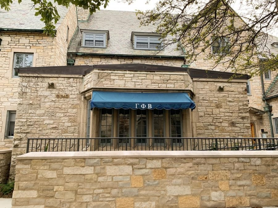 The+Gamma+Phi+Beta+house%2C+640+Emerson+St.+Alumnae+and+former+members+of+the+Northwestern+GPhi+chapter+have+recently+clashed+over+the+decision+to+suspend+its+charter.