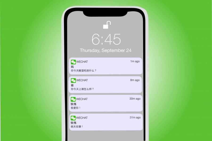 WeChat is the most popular messaging app in China. When Chinese international students come to study in the U.S., it's one of the only ways they can keep in contact with friends and family back home.