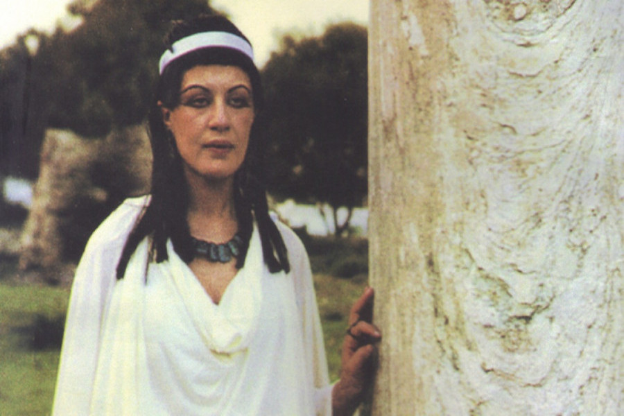 "Film still from ""Fatma 75."""