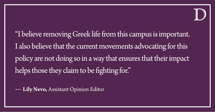 Nevo: This campus needs nuance